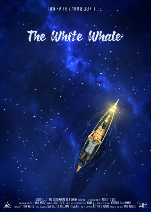 The White Whale Poster