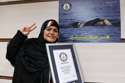 Doc chronicles life of Elham Sadat Asghari, one-hand swim Guinness record holder