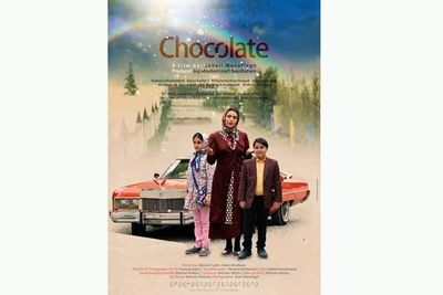 "Chocolate"" to be screened at 11th Children Film Festival in Bangladesh"