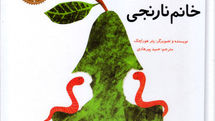 """""""Jonathan & Martha"""" published in Persian"""