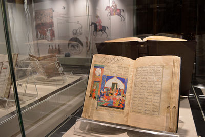 Leiden University hosts workshop on Persian and Arabic manuscripts