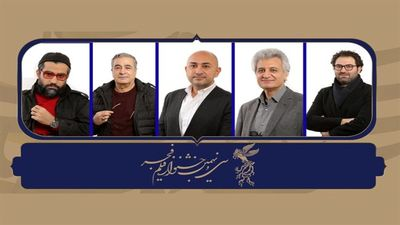 Fajr Film Festival introduces jury members of documentary short film sections