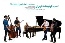 Tehran Quintet to perform works by Astor Piazzolla