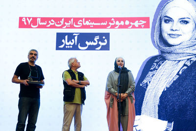 Narges Abyar Wins Leading Figure of the Year Title