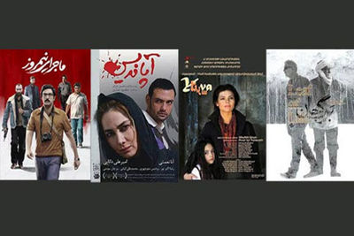 India's Bengaluru Filmfest. screens 9 Iranian movies