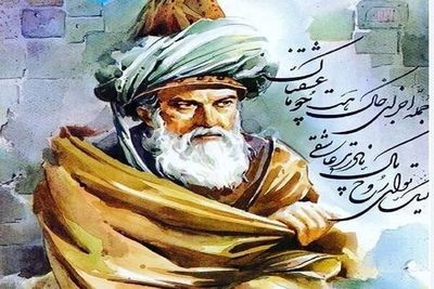 Iran marks National Day of Rumi, greatest mystical poet
