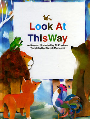 """Look at This Way"" published in English"