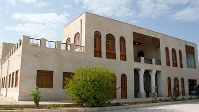 Persian Gulf Regional Museum to open in SW Iran in late Sept.