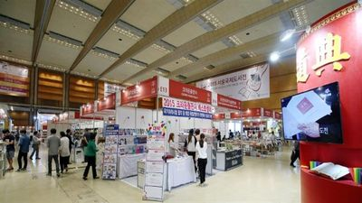 Seoul International Book Fair opens in Iran's presence