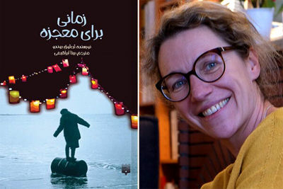 """""""A Time of Miracles"""" at Iranian bookstores"""