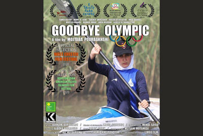 'Goodby Olymbic' goes to Chinese film festival