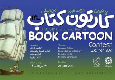 Book Cartoon biennial receives over 6,000 submissions