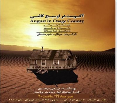 "Tracy Letts' ""August: Osage County"" on stage at Tehran theater"