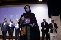 8th Fajr Intl. Fashion and Clothing Festival Awards Winners