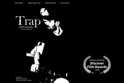 Trap Goes to Discover Film Awards in UK