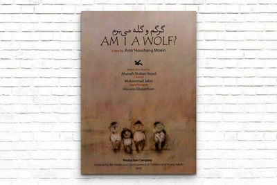 Am I A Wolf? Goes to BIT BANG Filmfest. in Argentina
