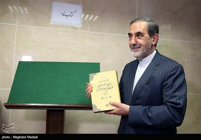 Velayati's collection on history of Iran completed