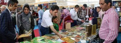 53 countries to attend Tehran Book Fair