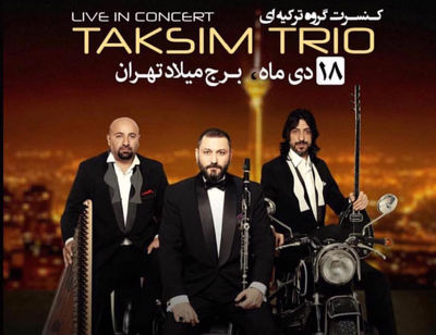 Taxim Trio to perform at Milad Tower