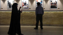 IIDCYA Photos Exhibit Explores Children in Arbaeen Gathering