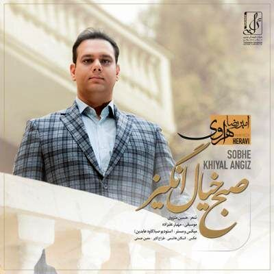 Vocalist Amir-Reza Heravi releases debut album with Czech orchestra