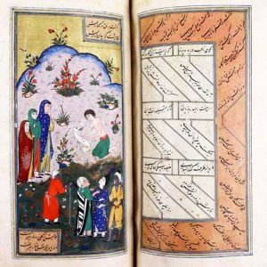 Amir Khusrow Dehlavi's poetry book up for French auction
