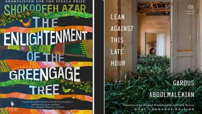 Two Iranian books longlisted for 2021 Pen America Literary Awards