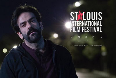 'Umbra' goes to St. Louis Filmfest. in US