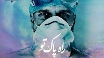 """Saeidi vocalist brothers dedicate music video """"Your Pure Way"""" to health workers"""