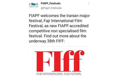 FIAPF welcomes Fajr filmfest as new accredited event