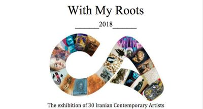 """London's Asia House hosts """"With My Roots"""" exhibit"""