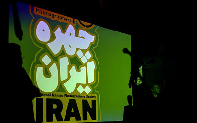 10 Days with Iranian Photographers Conference – Closing Ceremony