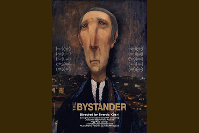 'Bystander' awarded at Taganay Muses filmfest