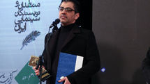 The Warden Named Best Film at Iran Critics' Celebration