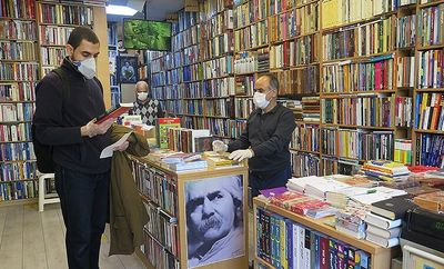 Iranian Bookstores Resume Activities on Saturday
