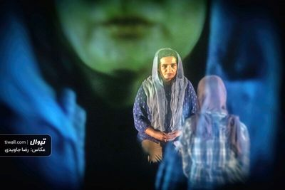 It's a Good Day to Die Now at Tehran Theater