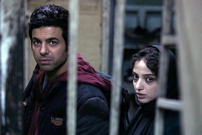 Iranian films Line Up for Reading Film Festival
