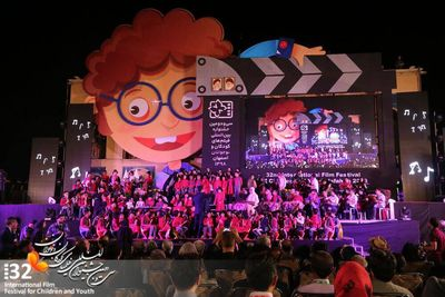 Isfahan Children's Film Festival Kicks Off
