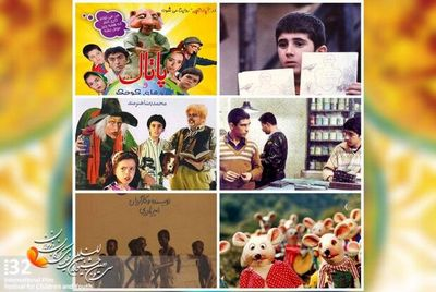 Isfahan filmfest. to Screen Children's Favorite Movies of Classical Iranian Cinema