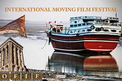 Iran to Host Intl. Moving Film Festival