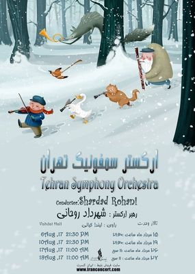 Tehran Symphony Orchestra to perform for children