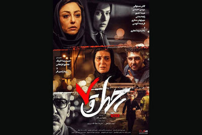 'Forty-Seven' to be screened at India's Lift festival