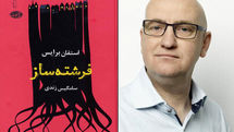 """""""The Angel Maker"""" comes to Persian bookstores"""