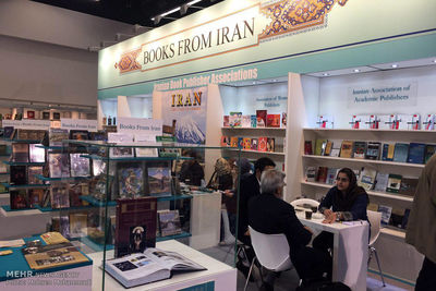 Iran to attend Frankfurt Book Fair with over 20 publishers