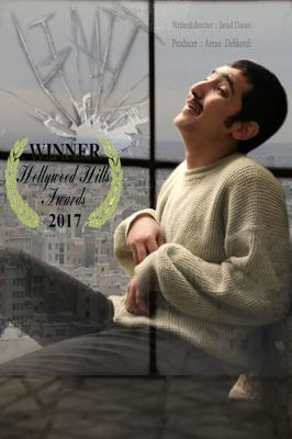 "Iranian short ""Limit"" named best drama at Niagara college festival"
