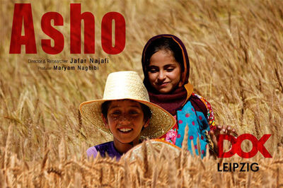 Iranian Doc Asho Goes to Fribourg Filmfest. in Switzerland