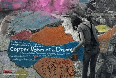 'Copper Notes of a Dream' to go to New Zealand's Doc Edge festival