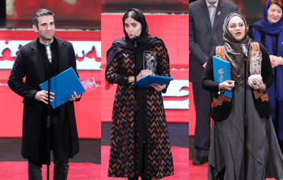 """When the Moon Was Full"" named best film at 37th Fajr festival"