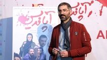 Taiwan Asia-Pacific Film Festival honors Iranian films
