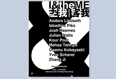"""Works by Iranian artist on view at """"I & the ME"""" exhibit"""